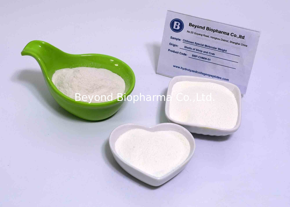 USP38 Low Molecular Weight Chitosan , Water Soluble Oligosaccharide Powder